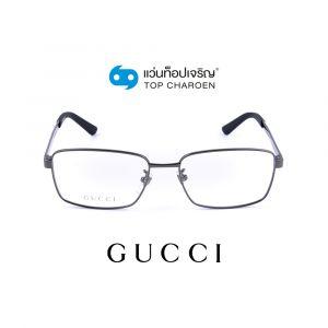 แว่นสายตา GUCCI รุ่น GG0693O สี 003 (กรุ๊ป 155)
