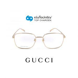 แว่นสายตา GUCCI รุ่น GG0869OA สี 002 (กรุ๊ป 145)
