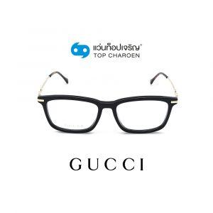 แว่นสายตา GUCCI รุ่น GG0920O สี 004 ขนาด 55 (กรุ๊ป 165)