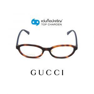 แว่นสายตา GUCCI รุ่น GG0930OJ สี 001 ขนาด 51 (กรุ๊ป 155)
