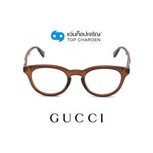 แว่นสายตา GUCCI รุ่น GG0937O สี 002 ขนาด 48 (กรุ๊ป 155)