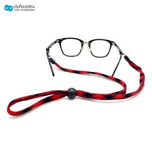 สร้อยแว่นตาแบบเชือกสีแดง-ดำ