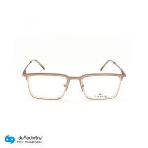 แว่นสายตา LACOSTE รุ่น L2263 สี 705 (กรุ๊ป 95)