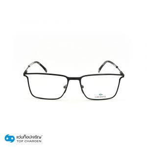 แว่นสายตา LACOSTE รุ่น L2262 สี 001 (กรุ๊ป 95)