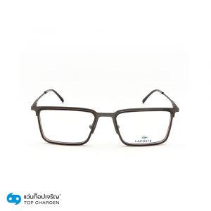 แว่นสายตา LACOSTE รุ่น L2263 สี 024 (กรุ๊ป 95)