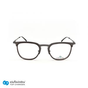 แว่นสายตา LACOSTE รุ่น L2264 สี 024 (กรุ๊ป 95)