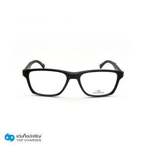 แว่นสายตา LACOSTE รุ่น L2862 สี 001 (กรุ๊ป 85)