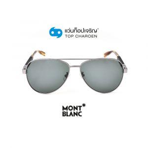 แว่นกันแดด MONTBLANC รุ่น MB0032S สี 004 (กรุ๊ป 158)