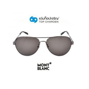 แว่นกันแดด MONTBLANC รุ่น MB0027S สี 006 (กรุ๊ป 158)