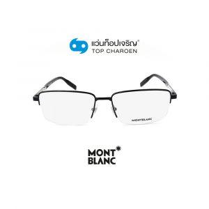 แว่นสายตา MONTBLANC รุ่น MB0020O สี 004 (กรุ๊ป 168)