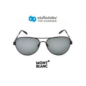 แว่นกันแดด MONTBLANC รุ่น MB0027S สี 007 (กรุ๊ป 158)