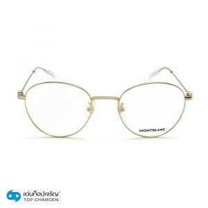 แว่นสายตา MONTBLANC รุ่น MB0085O สี 002 (กรุ๊ป 138)