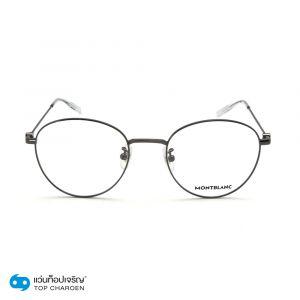แว่นสายตา MONTBLANC รุ่น MB0085OK สี 001 (กรุ๊ป 158)