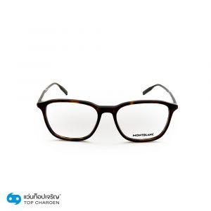 แว่นสายตา MONTBLANC รุ่น MB0085OK สี 002 (กรุ๊ป 158)