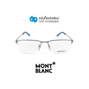แว่นสายตา MONTBLANC รุ่น MB0107O สี 005 (กรุ๊ป 148)