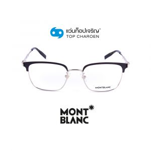 แว่นสายตา MONTBLANC รุ่น MB0083OK สี 002 (กรุ๊ป 158)