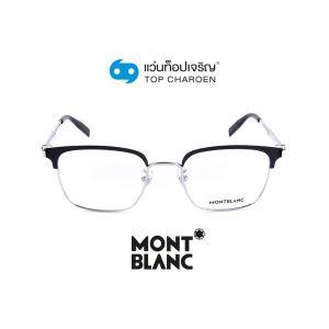 แว่นสายตา MONTBLANC รุ่น MB0083OK สี 003 (กรุ๊ป 158)
