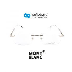 แว่นสายตา MONTBLANC รุ่น MB0112O สี 001 (กรุ๊ป 165)