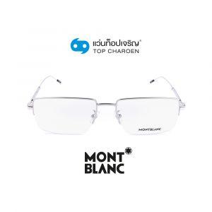 แว่นสายตา MONTBLANC รุ่น MB0113O สี 001 (กรุ๊ป 165)