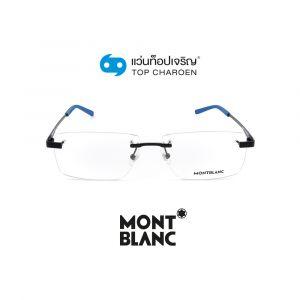 แว่นสายตา MONTBLANC รุ่น MB0105O สี 001 (กรุ๊ป 148)