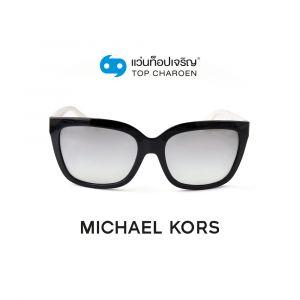 แว่นกันแดด MICHAEL KORS รุ่น MK6016 สี 305211 (กรุ๊ป 98)
