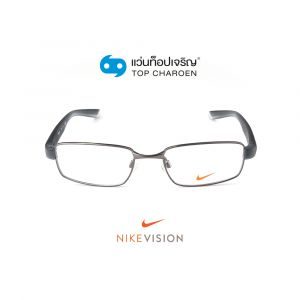แว่นสายตา NIKE รุ่น 8168 สี 069 (กรุ๊ป 89)