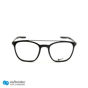 แว่นสายตา NIKE รุ่น 7281 สี 001 (กรุ๊ป 85)