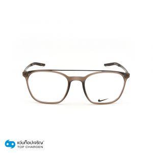 แว่นสายตา NIKE รุ่น 7281 สี 206 (กรุ๊ป 85)