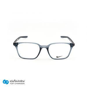 แว่นสายตา NIKE รุ่น 7126 สี 410 (กรุ๊ป 85)