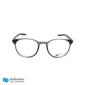 แว่นสายตา NIKE รุ่น 7128 สี 034 (กรุ๊ป 75)