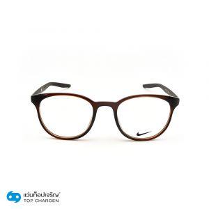 แว่นสายตา NIKE รุ่น 7128 สี 207 (กรุ๊ป 75)
