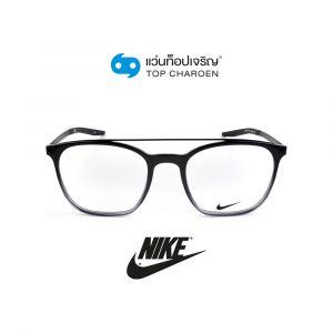 แว่นสายตา NIKE  รุ่น 7281 สี 002 (กรุ๊ป 95)