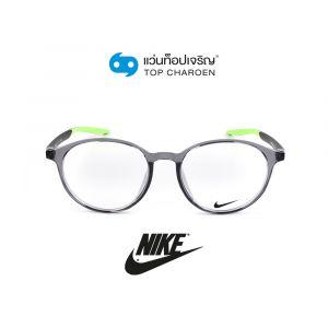 แว่นสายตา NIKE  รุ่น 7264AF สี 063 (กรุ๊ป 89)