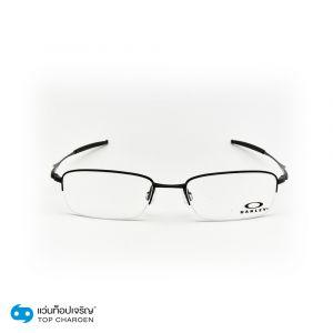 แว่นสายตา OAKLEY SPOKE 0.5 รุ่น OX3144 สี 314401 ขนาด 53 (กรุ๊ป 95)