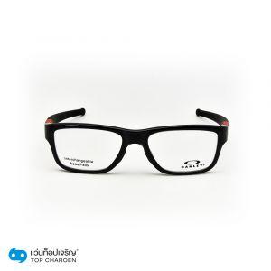 แว่นสายตา OAKLEY Marshal MNP รุ่น OX8091 สี 809103 ขนาด 53 (กรุ๊ป 85)