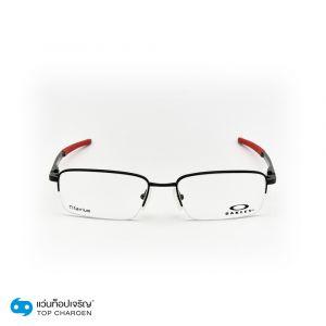 แว่นสายตา OAKLEY GAUGE 5.1 รุ่น OX5125 สี 512504 ขนาด 52 (กรุ๊ป 120)