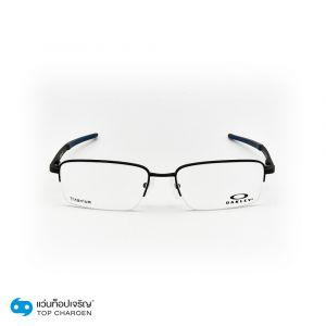 แว่นสายตา OAKLEY GAUGE 5.1 รุ่น OX5125 สี 512505 ขนาด 54 (กรุ๊ป 120)