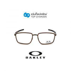 แว่นสายตา OAKLEY SPINDLE รุ่น OX3235 สี 323503 ขนาด 54 (กรุ๊ป 108)
