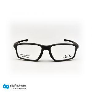 แว่นสายตา OAKLEY CHAMBER รุ่น OX8138 สี 813802 ขนาด 53 (กรุ๊ป 108)
