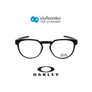 แว่นสายตา OAKLEY DIECUTTER RX รุ่น OX3229 สี 322901 ขนาด 50 (กรุ๊ป 108)