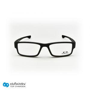 แว่นสายตา OAKLEY AIRDROP รุ่น OX8046 สี 804613 ขนาด 57 (กรุ๊ป 89)