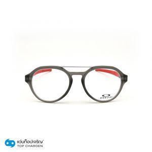 แว่นสายตา OAKLEY รุ่น OX8151F สี 815103 ขนาด 52 (กรุ๊ป 95)