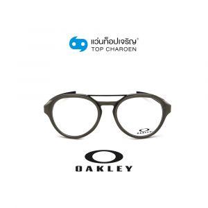 แว่นสายตา OAKLEY SCAVENGER รุ่น OX8151F สี 815102 ขนาด 52 (กรุ๊ป 98)