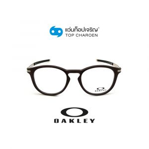 แว่นสายตา OAKLEY PITCHMAN รุ่น OX8105 สี 810512 ขนาด 50 (กรุ๊ป 108)
