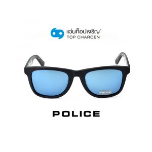 แว่นกันแดด POLICE รุ่น SPL371K สี 703B (กรุ๊ป 85)