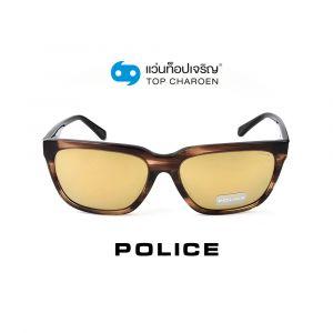 แว่นกันแดด POLICE รุ่น SPL382K สี 6YHG (กรุ๊ป 78)
