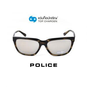 แว่นกันแดด POLICE รุ่น SPL382K สี 1FJG (กรุ๊ป 78)