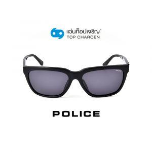 แว่นกันแดด POLICE รุ่น SPL382K สี 0700 (กรุ๊ป 78)