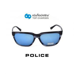 แว่นกันแดด POLICE รุ่น SPL382K สี 6WRB (กรุ๊ป 78)