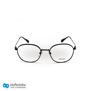 แว่นสายตา PRADA รุ่น PR53WV สี 1AB1O1 ขนาด 50 (กรุ๊ป 148)